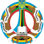 Kharkiv State Academy of Physical Culture (Logo)