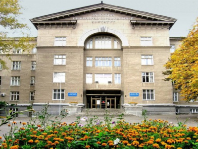 Odessa State Academy of Civil Engineering and Architecture